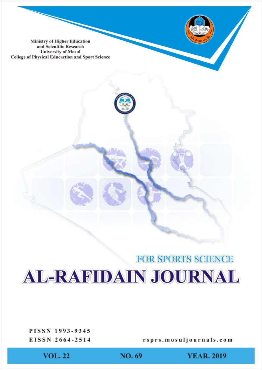 Al-Rafidain Journal For Sport Sciences